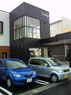 0911miyanomori14.jpg