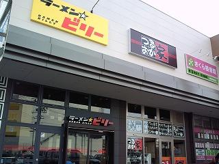 0911miyanomori15.jpg