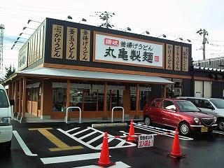 0911miyanomori17.jpg