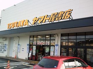 0911miyanomori22.jpg