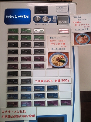 0911seiwa03.jpg