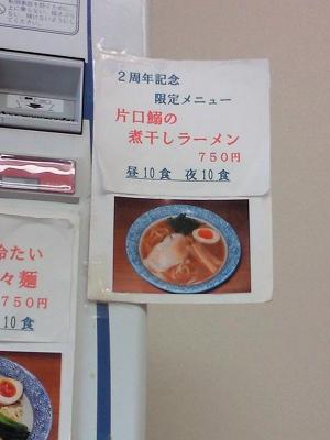 0911seiwa04.jpg