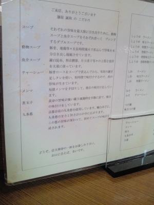 0911seiwa06.jpg