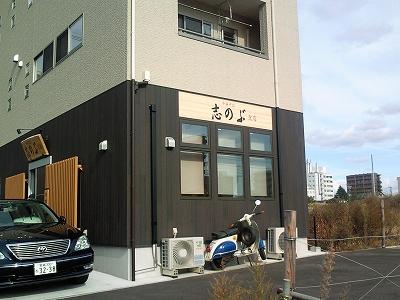 0911sinobu001.jpg