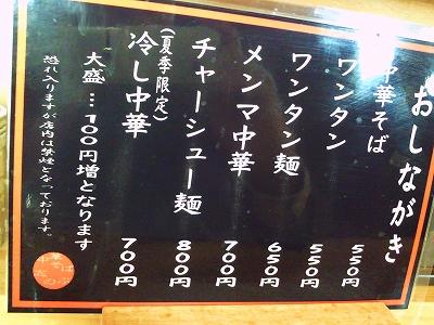 0911sinobu002.jpg