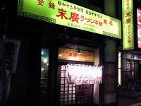 0911suehiro09.jpg
