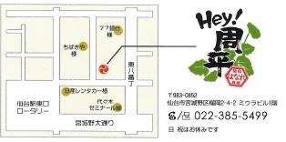 0911syuhei301.jpg