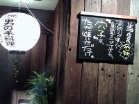 0911syuhei322.jpg