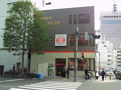 0911taiyorou01.jpg