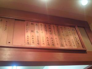 0911tibakiya02.jpg