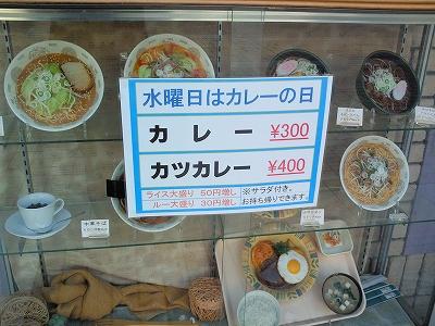 0912kamadoya02.jpg