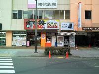 0912katsubei08.jpg