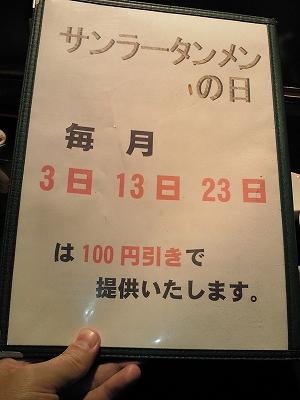0912kurisutaru02.jpg