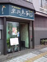 0912kurisutaru09.jpg