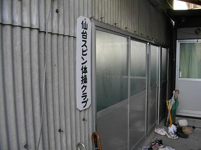 0912motitsuki01.jpg