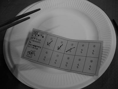 0912motitsuki02.jpg