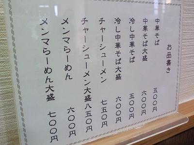 0912sinobu03.jpg