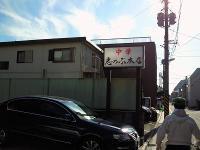 0912sinobu10.jpg