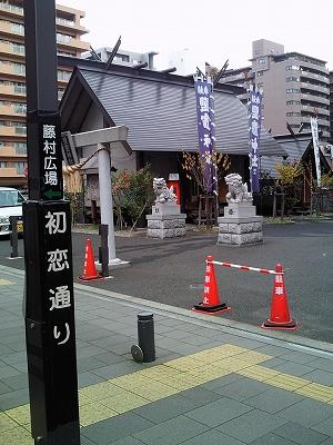 0912sutamina00.jpg