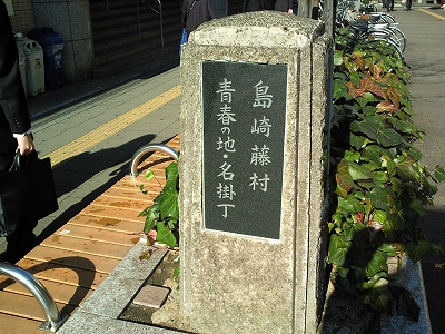 0912sutamina02.jpg