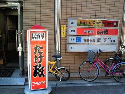 0912sutamina03.jpg