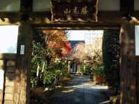 0912tokusenji04.jpg