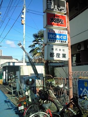 1001genji001.jpg