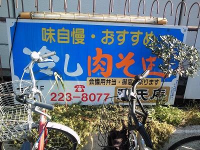 1001genji002.jpg