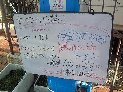 1001genji003.jpg