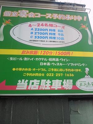 1001kurisutaru10.jpg
