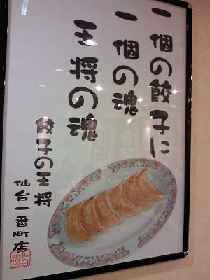 1001osyo11.jpg