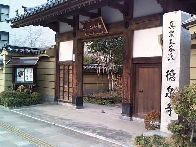 1001tokusenji02.jpg