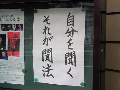 1001tokusenji04.jpg