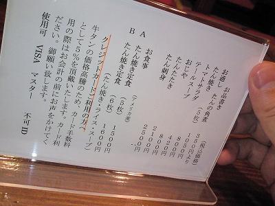 1002kaku04.jpg