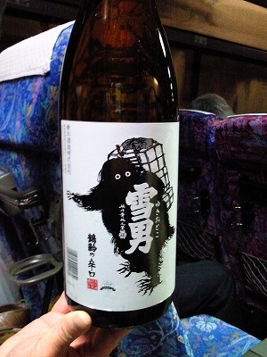 1002oyama103.jpg