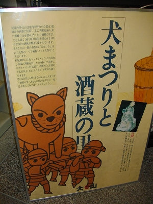 1002oyama106.jpg