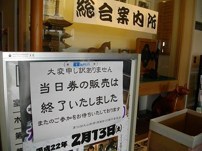 1002oyama107.jpg