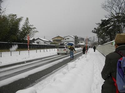 1002oyama109.jpg