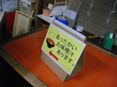 1002oyama113.jpg