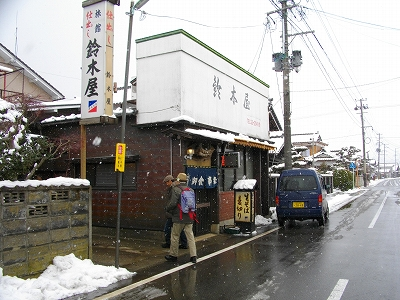 1002oyama116.jpg