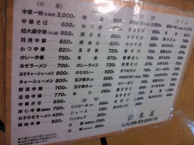 1002oyama120.jpg