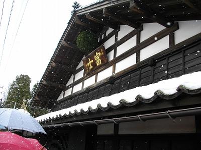 1002oyama201.jpg