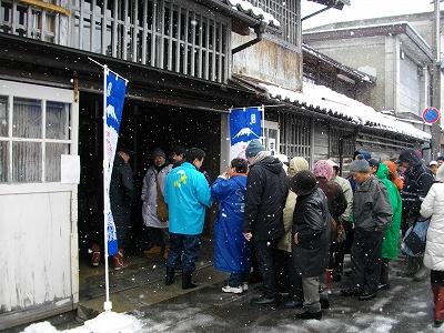 1002oyama205.jpg
