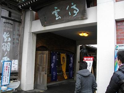 1002oyama214.jpg