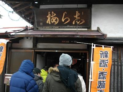 1002oyama215.jpg