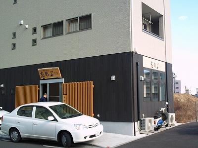 1002sinobu02.jpg