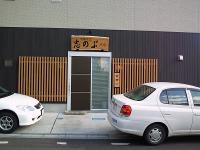 1002sinobu08.jpg