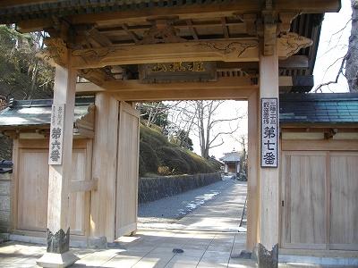 1002susiro01.jpg
