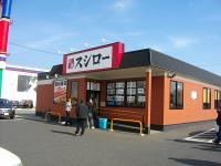1002susiro38.jpg