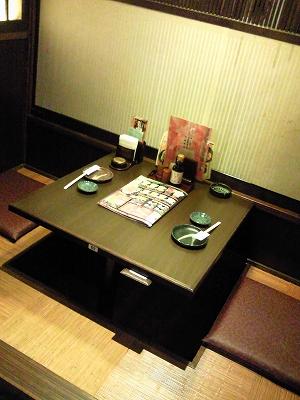 1002tsukigawari04.jpg